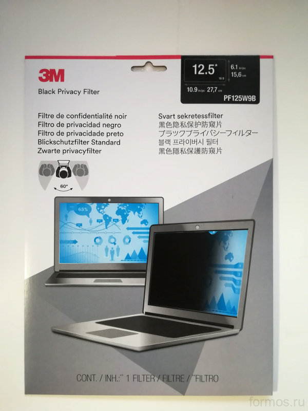3M Privacy Filter for 12.1 in Standard Laptop PF121C3B
